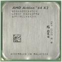 Процессор AMD Athlon-64 X2 4600+ (ADA4600IAA5CU)
