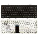 Клавиатура для ноутбука Dell 1535 1536 1537 1538