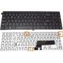 Клавиатура для ноутбука DNS Clevo W5500