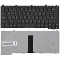 Клавиатура для ноутбука Lenovo G530 G430 Y410 Y510