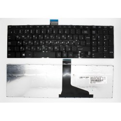 Клавиатура для ноутбука Toshiba P850 P855 P875